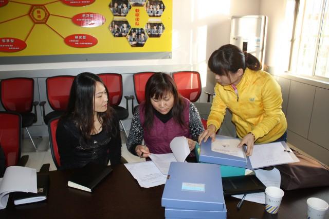博兴县:开展幼儿园办园水平督导活动